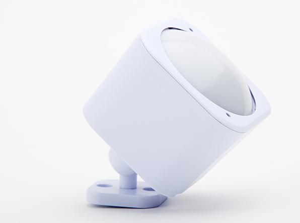 Aeon Labs Motion Sensor Bewegingssensor